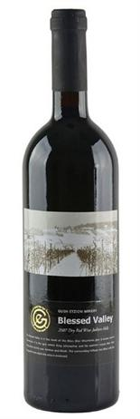 Gush Etzion Blessed Valley Dry Red